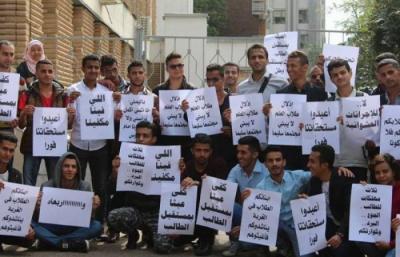 انتحار طالبين يمنيين في الخارج بسبب توقف منح الدارسين المالية