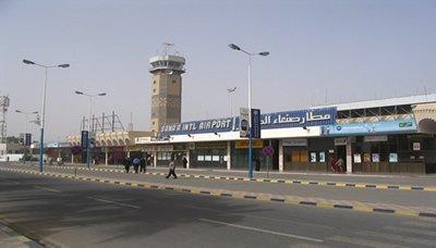 اطلاق نداء استغاثة لرفع الحظر عن مطار صنعاء