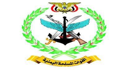 مصرع وإصابة عدد من الجنود السعوديين والمرتزقة خلال الساعات الماضية