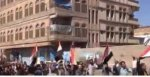 تظاهرات غاضبة تندد بممارسات ( انصار الله) في صنعاء