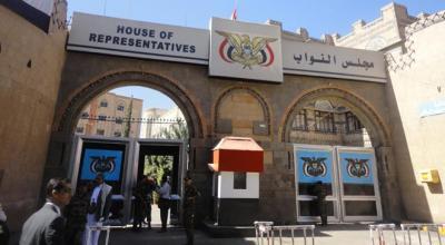 مجلس النواب يدين مجزرة حجة.. ويوافق على طلب الحكومة
