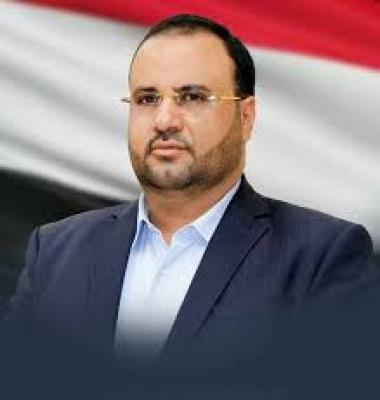 المجلس السياسي الأعلى ينعي استشهاد الرئيس الصماد