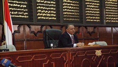 كهرباء الحديدة ووبأ الكوليرا تتصدران نقاش النواب بجلسة اليوم