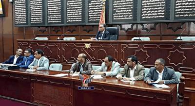 مجلس النواب يواصل عقد جلسات أعماله