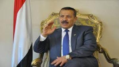 وزير الخارجية يدعو مجلس الأمن لإيقاف قتل وتجويع الشعب اليمني