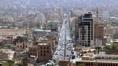 15 منظمة تدعو لتنفيذ ستوكهولم وتحذر من كارثة باليمن