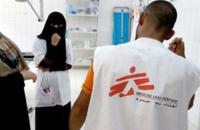 الصحة العالمية تقدم أدوية ومعدات طبية لليمن