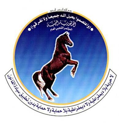 جابر يهنئ رئيس وقيادة المؤتمر بالذكرى الخامسة للصمود الوطني