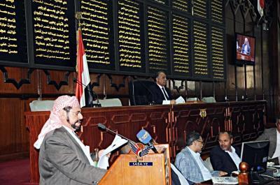 النواب يدين استمرار جرائم العدوان بحق اليمنيين