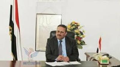 الدكتور لبوزة يعزي الشيخ ابو علي في وفاة نجل شقيقه