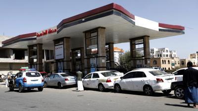 مسؤول نفطي يمني: مخزون الوقود أوشك على النفاذ
