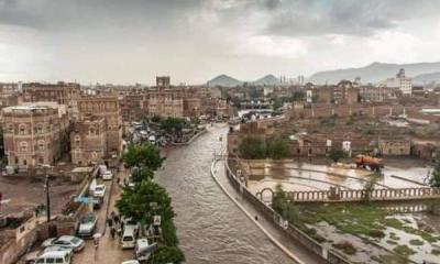 الأرصاد يحذر من تقلبات جوية شديدة وأمطار وسيول