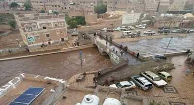 تحذير عاجل لأهالي صنعاء: ابتعدوا عن هذه الأماكن