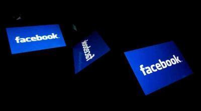 فيسبوك يحذف 7 ملايين مشاركة تضليلية عن كورونا