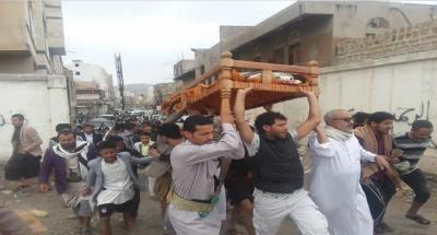 تشييع جثمان فقيد الوطن اللواء المنصوري بالبيضاء