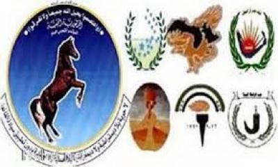 أحزاب التحالف الوطني الديمقراطي تستنكر تطبيع حكام السودان