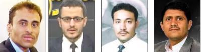 سياسيون وصحفيون : القرار الأمريكي استهداف واضح للشعب اليمني ويفاقم من معاناته