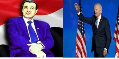 رئيس المؤتمر يذكّر بايدن بتعهدات إنهاء دعم أمريكا لحرب السعودية على اليمن