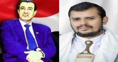 قائد حركة أنصار الله يهنىء رئيس المؤتمر بمناسبة حلول رمضان