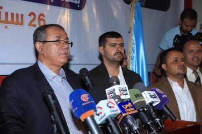 مؤتمريو حجة والمحويت يهنئون ابو راس بشهر رمضان