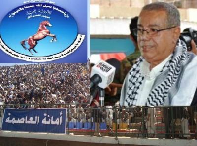 مؤتمر امانة العاصمة يهنئ ابو راس بشهر رمضان
