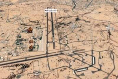 سلاح الجو ينفذ عملية هجومية بالعمق السعودي