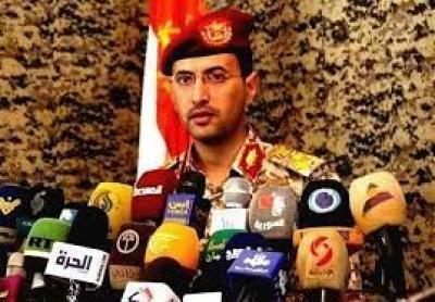 القوات المسلحة تعلن استكمال تحرير مديريتي نعمان وناطع بالبيضاء