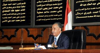 النواب يستعرض تقريرا رقابيا على الوضع التمويني