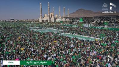اليمنييون يحتفلون بذكرى المولد النبوي الشريف